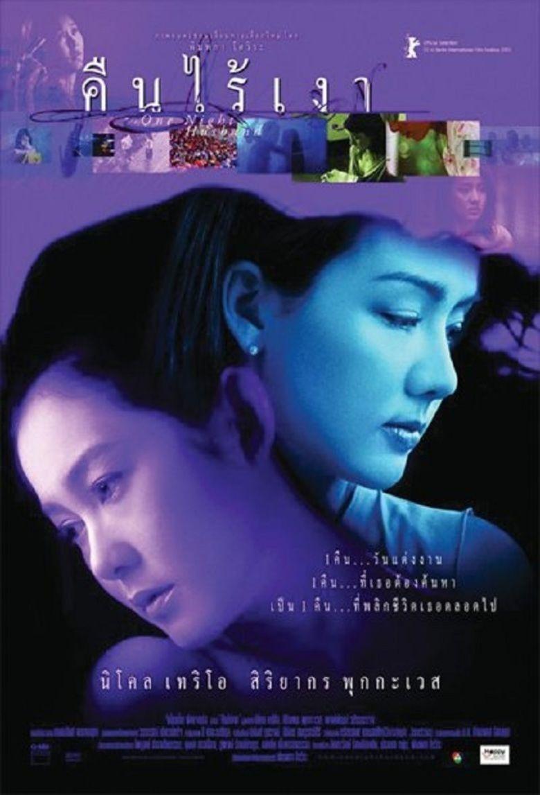 One Night Husband movie poster