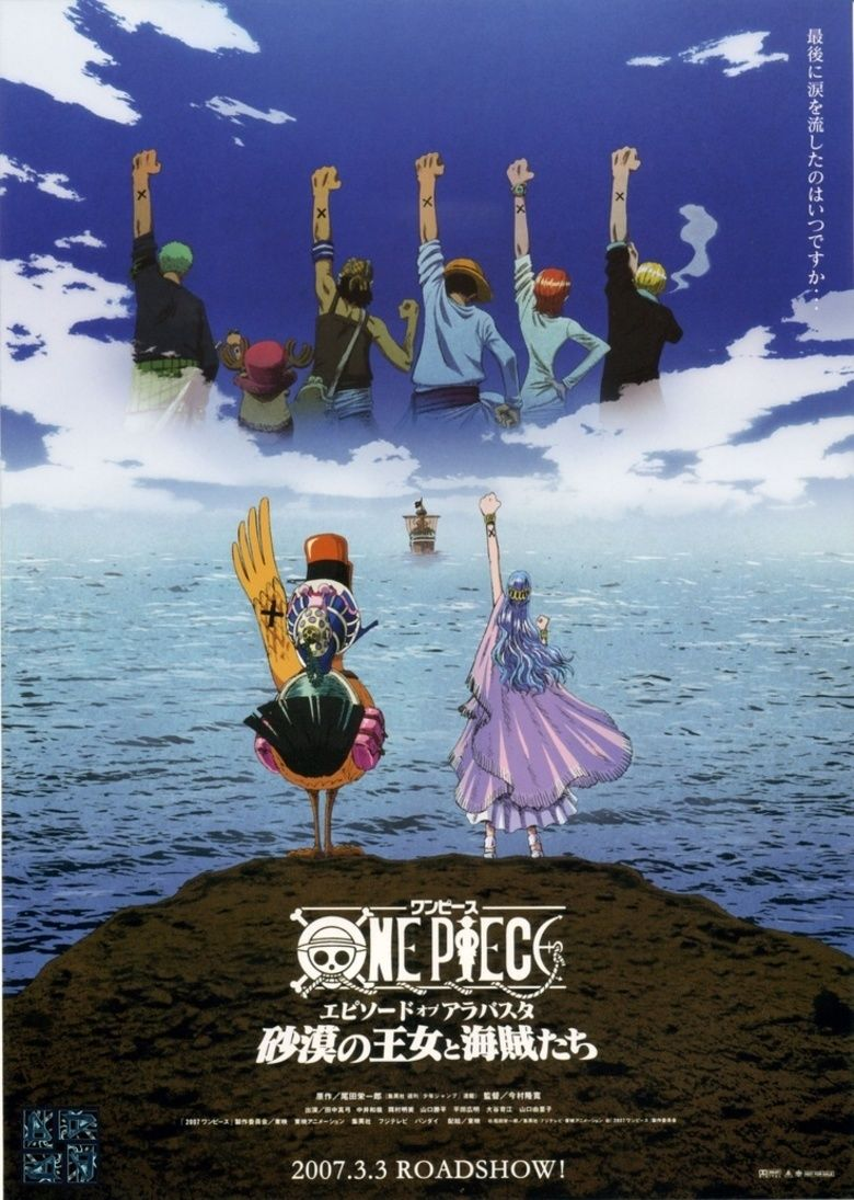 One Piece Movie: The Desert Princess and the Pirates: Adventures in Alabasta movie poster