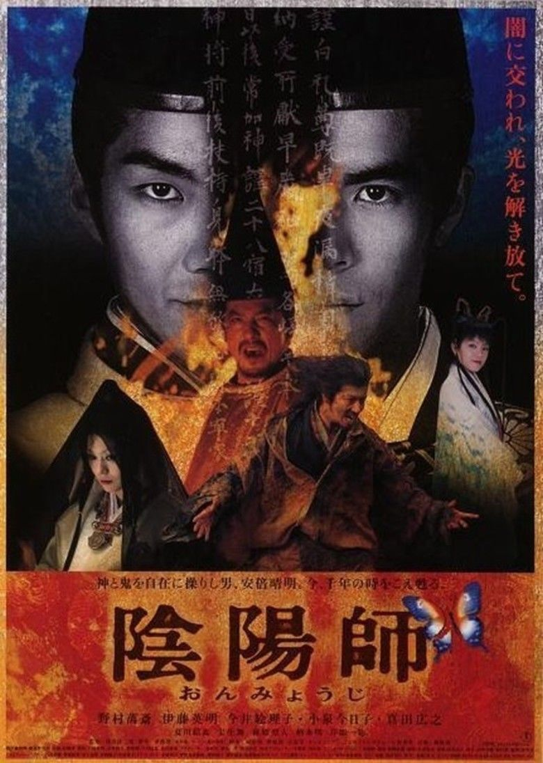 Onmyoji (film) movie poster
