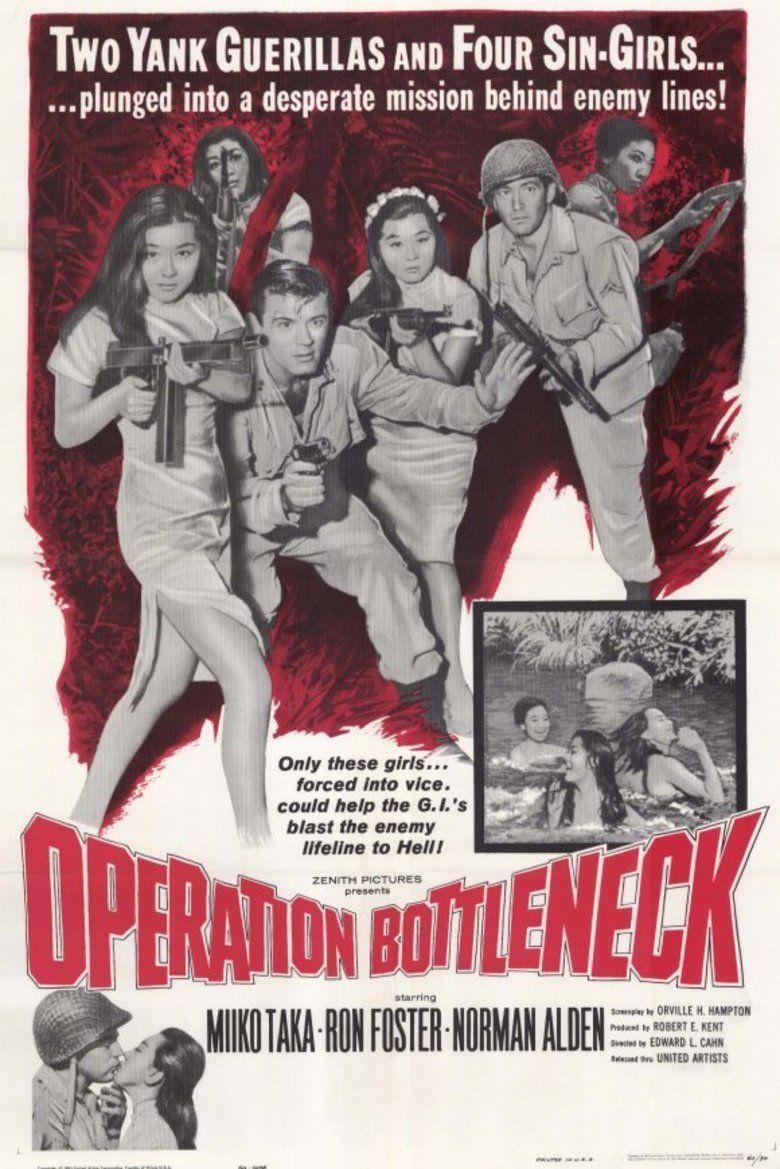 Operation Bottleneck movie poster