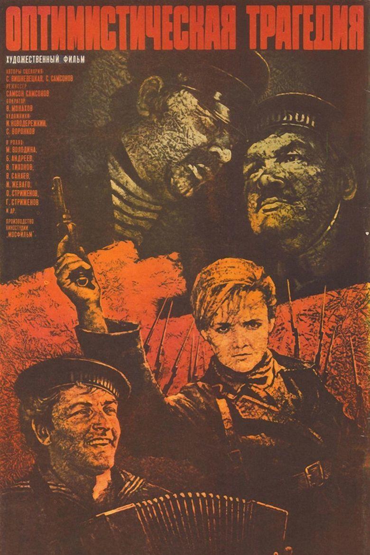 Optimistic Tragedy (film) movie poster