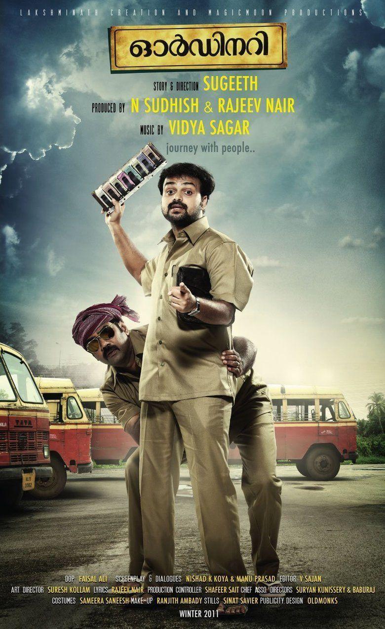 malayalam new movies download wap sites