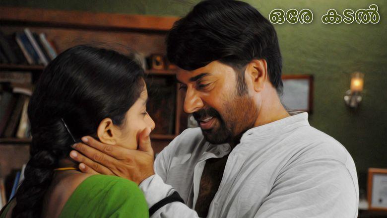 Ore Kadal movie scenes