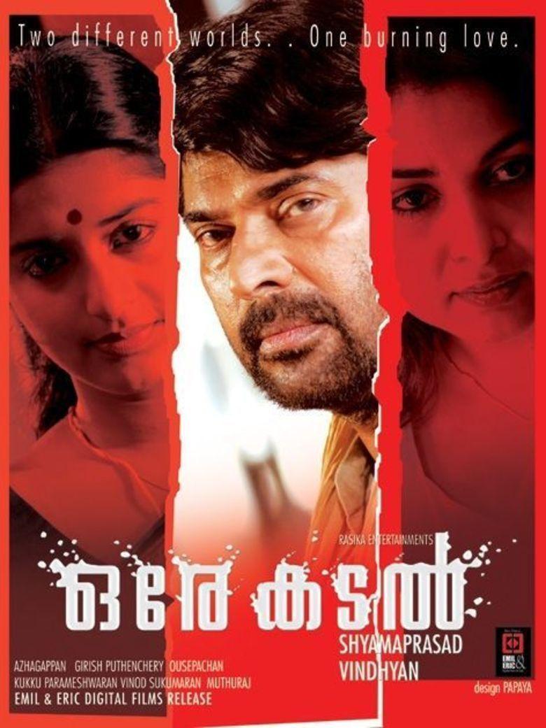 Ore Kadal movie poster
