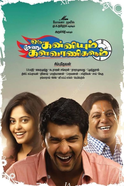 Oru Kanniyum Moonu Kalavaanikalum movie poster