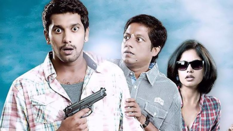 Oru Kanniyum Moonu Kalavaanikalum movie scenes