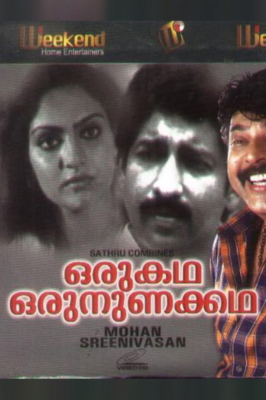 Oru Katha Oru Nunakkatha movie poster