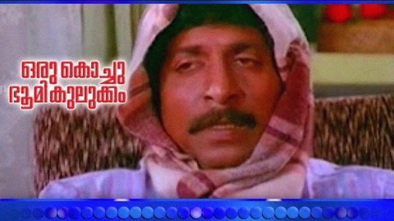 Oru Kochu Bhoomikulukkam movie scenes