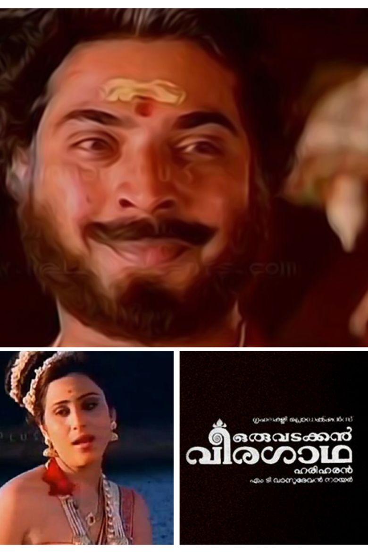 Oru Vadakkan Veeragatha movie poster