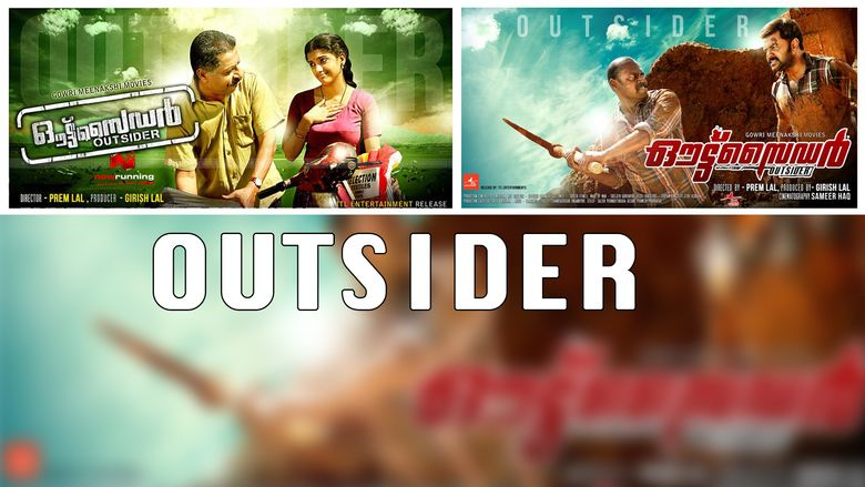 Outsider (2012 film) movie scenes