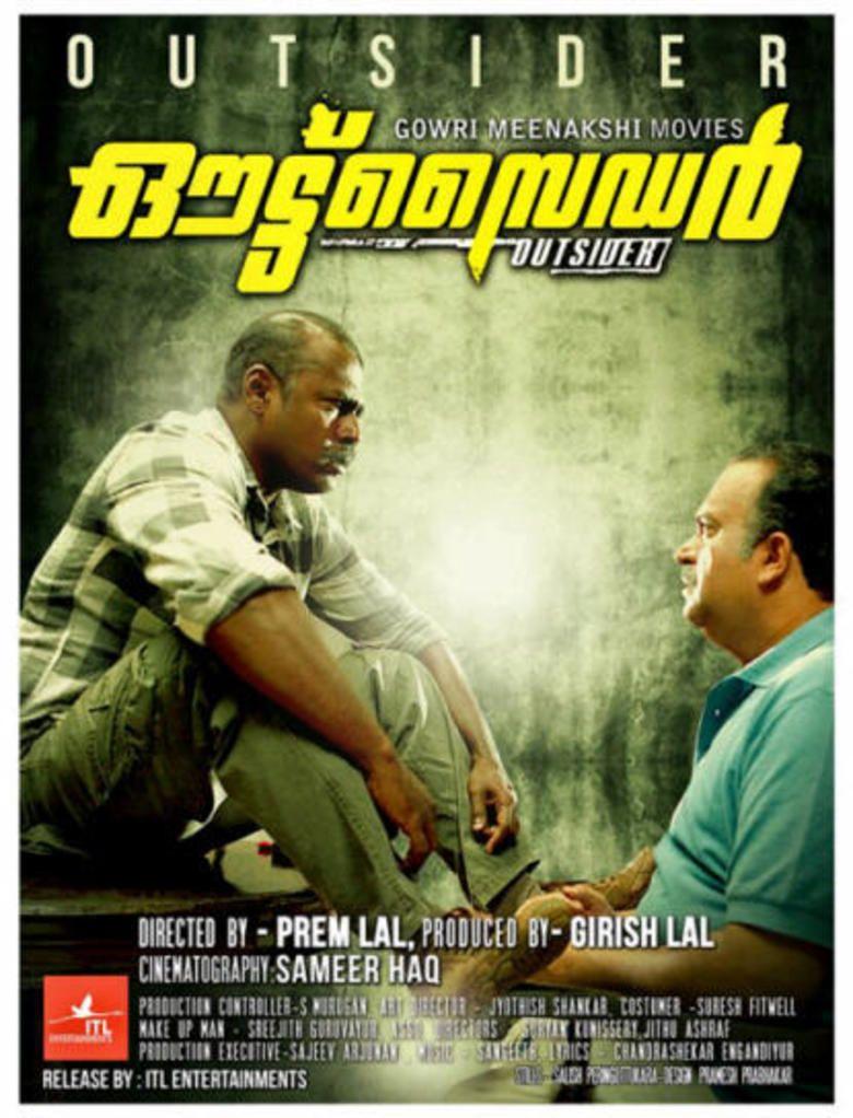 Outsider (2012 film) movie poster