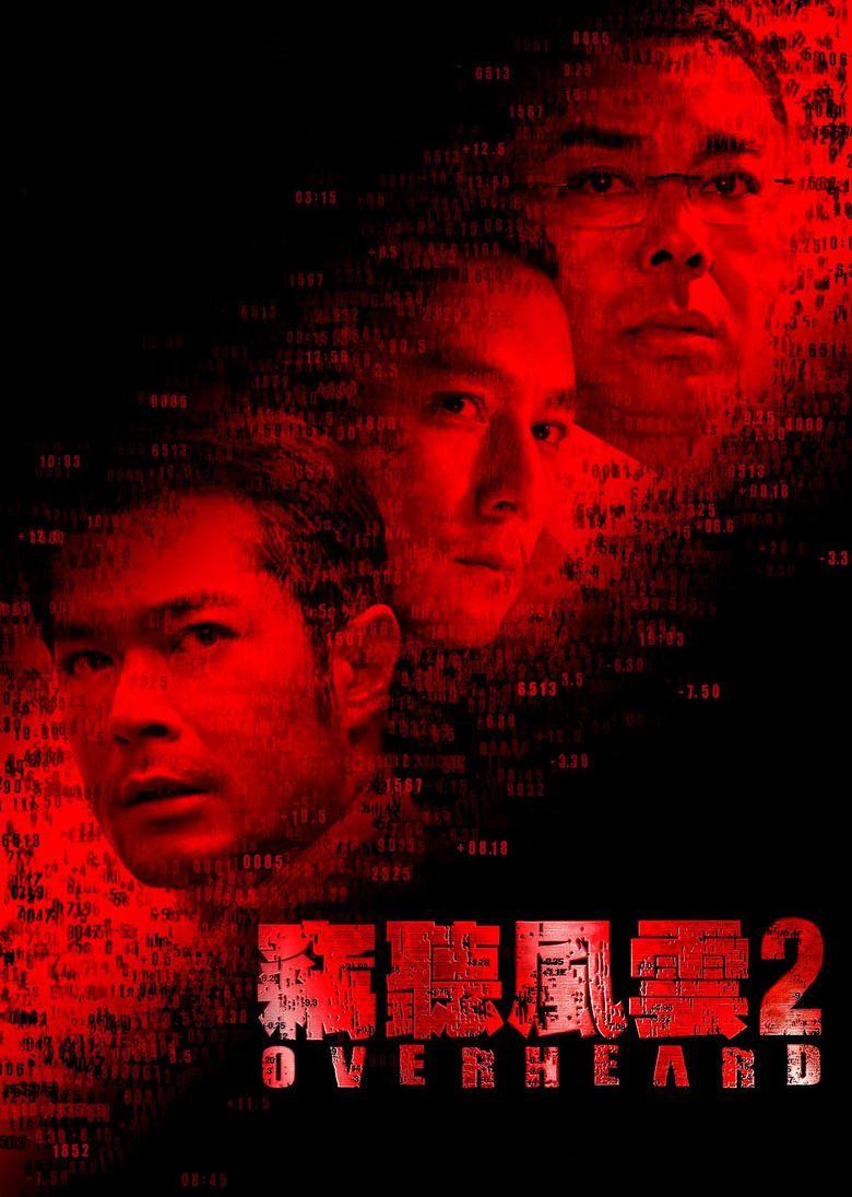 Overheard 2 movie poster