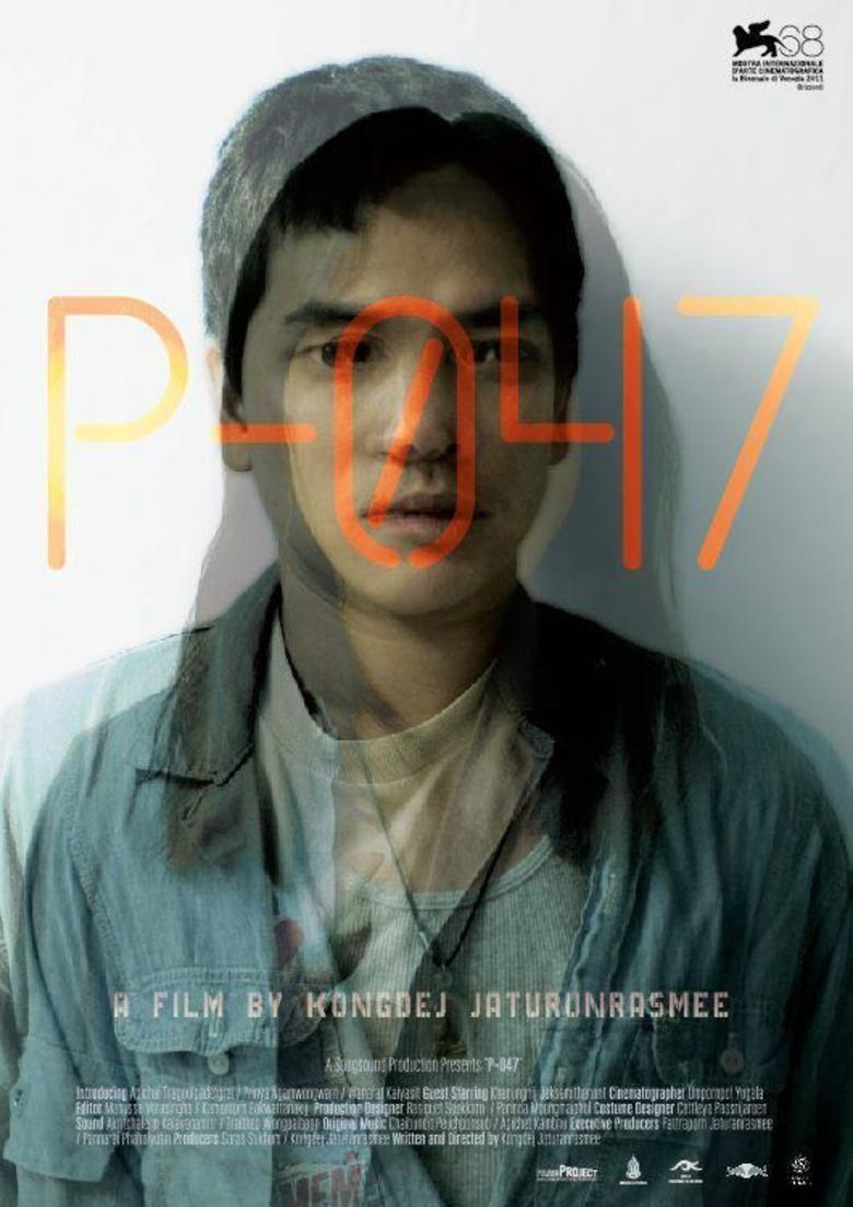 P 047 movie poster
