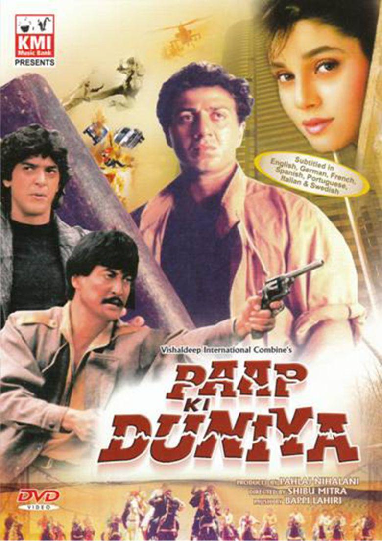 Paap Ki Duniya movie poster