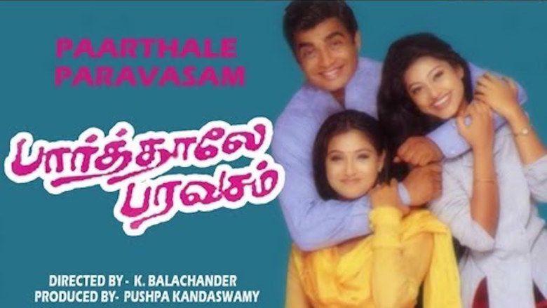 Paarthale Paravasam movie scenes