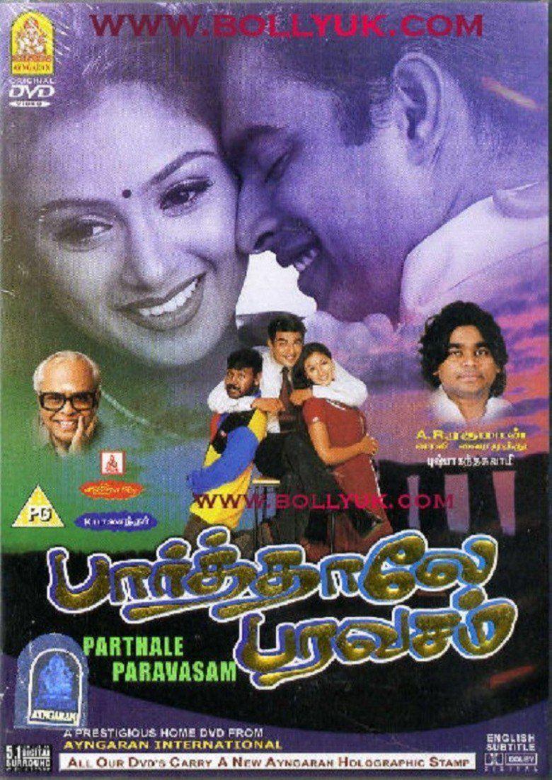 Paarthale Paravasam movie poster