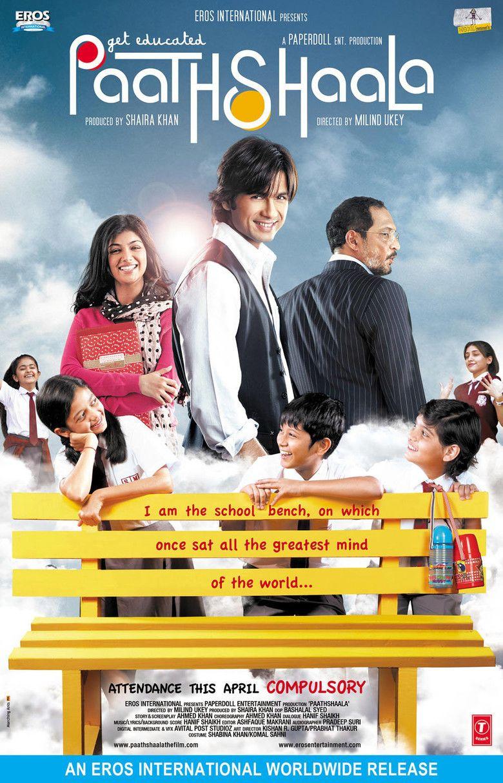 Paathshaala movie poster