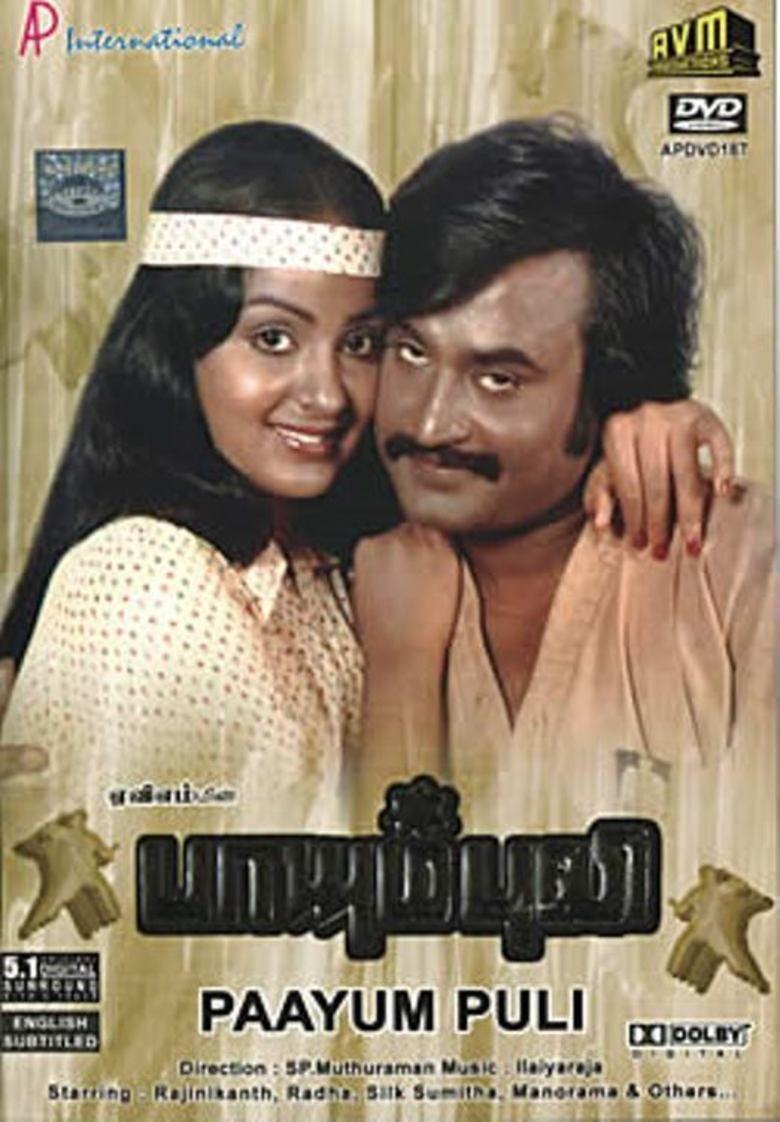 Paayum Puli movie poster