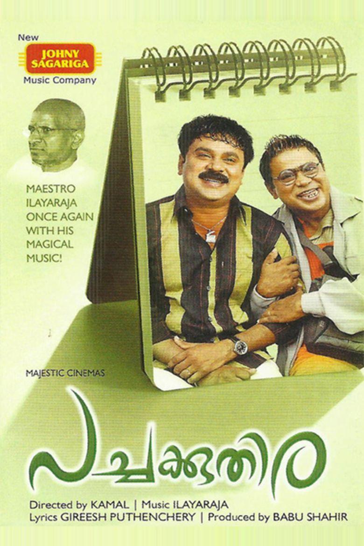 Pachakuthira movie poster