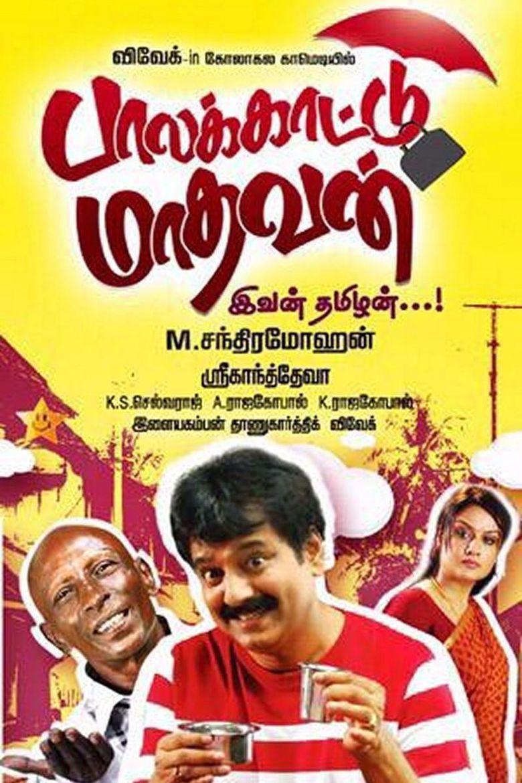 Palakkattu Madhavan movie poster