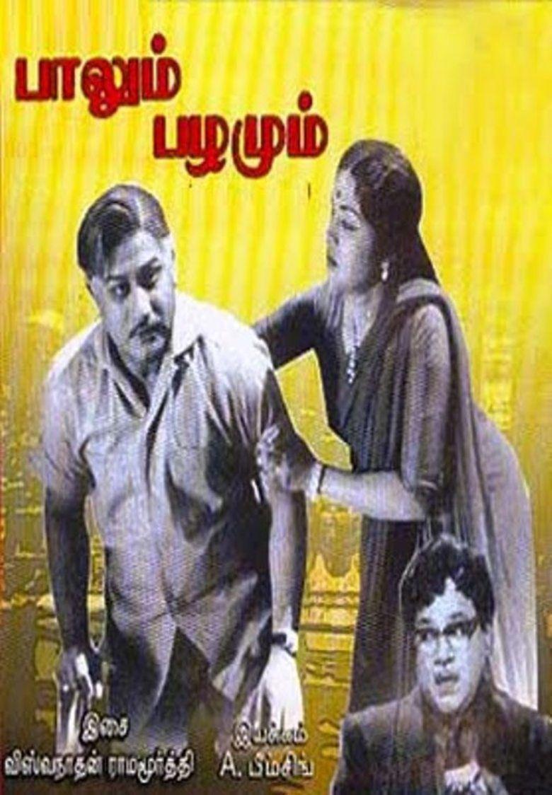 Palum Pazhamum movie poster
