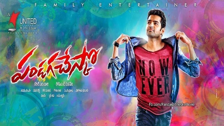 Pandaga Chesko movie scenes