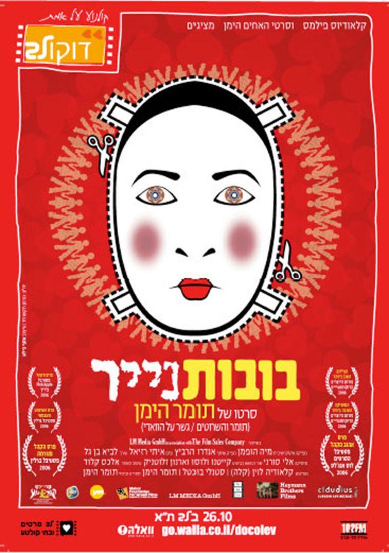 Paper Dolls (film) movie poster
