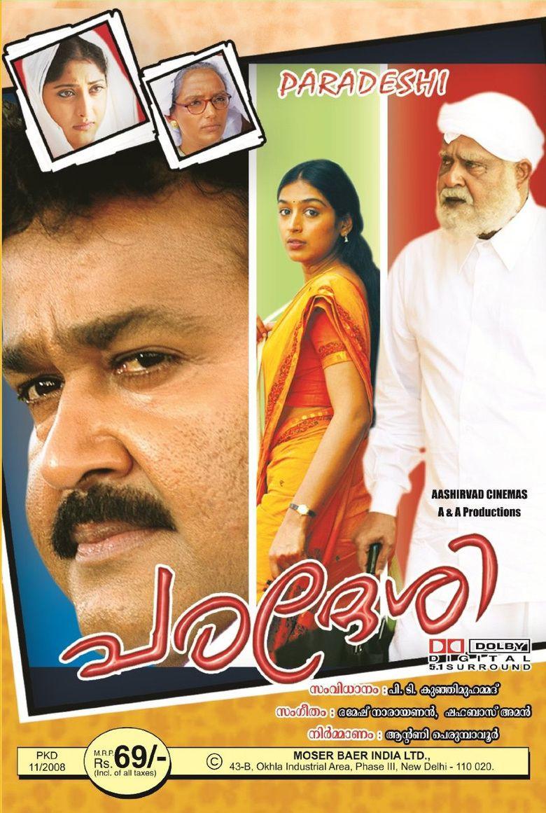 Paradesi (2007 film) movie poster