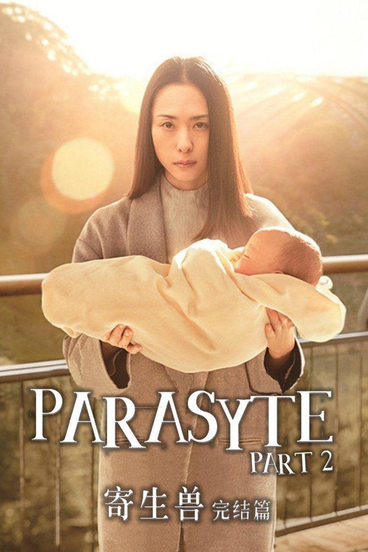 Parasyte: Part 2 movie poster