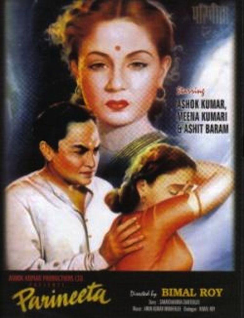 Parineeta (1953 film) movie poster