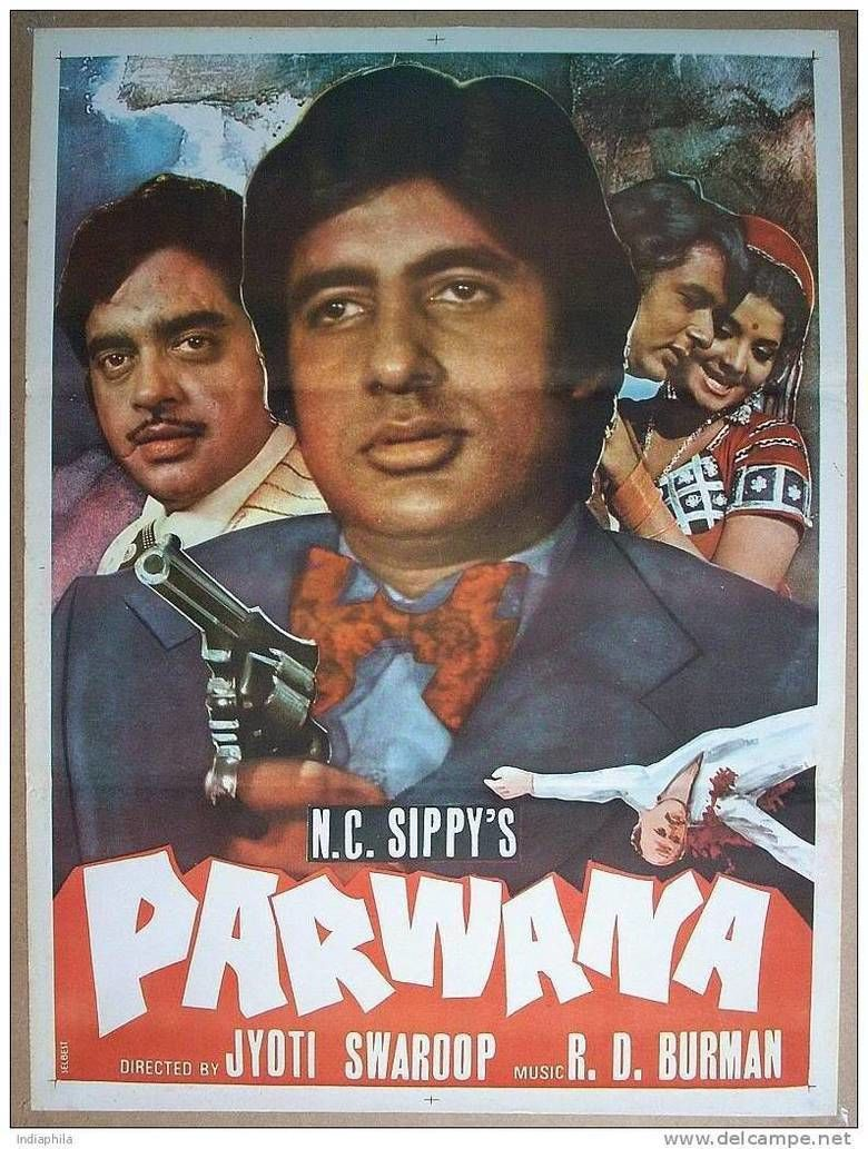 Parwana (1971 film) movie poster