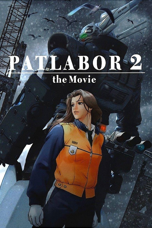 Patlabor 2: The Movie movie poster