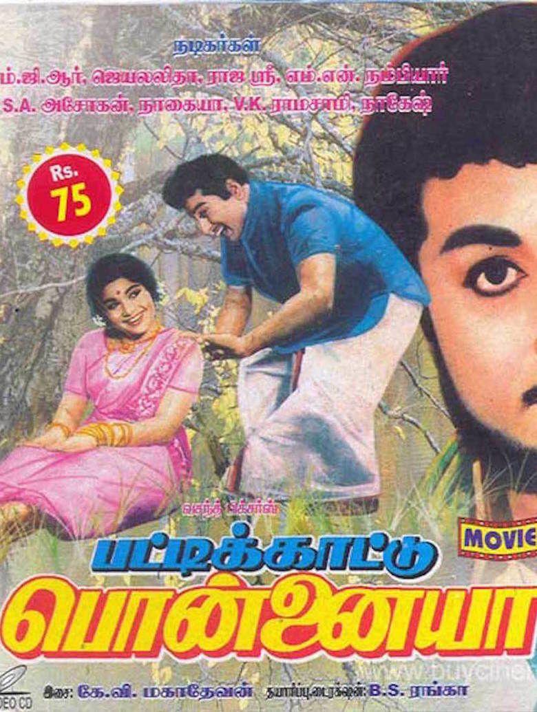 Pattikaattu Ponnaiya movie poster