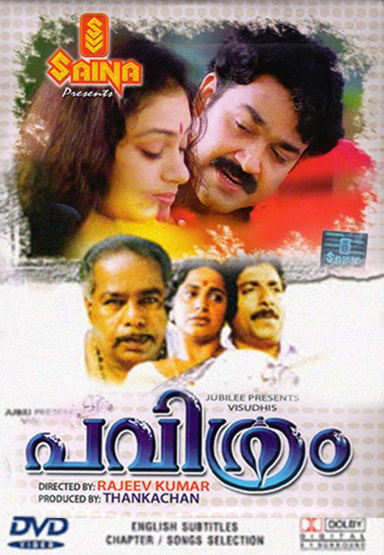 Pavithram movie poster