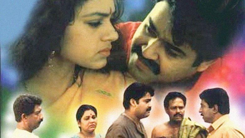 Pavithram movie scenes