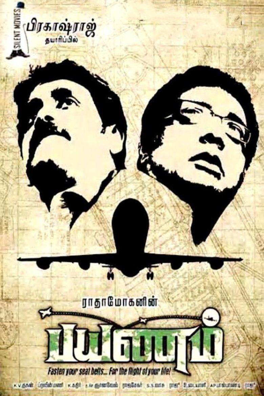 Payanam (film) movie poster