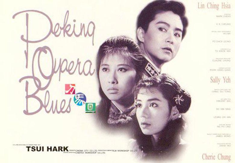Peking Opera Blues movie scenes