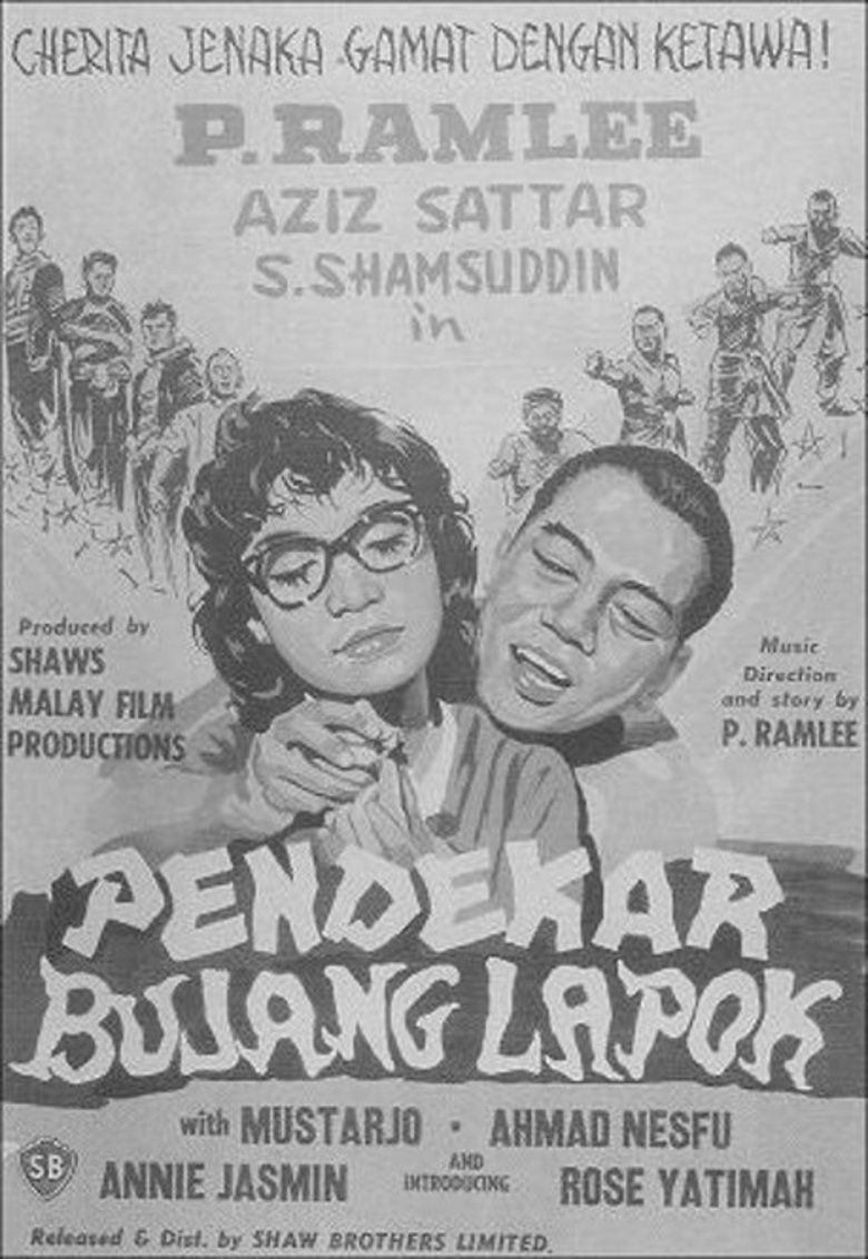Pendekar Bujang Lapok movie poster