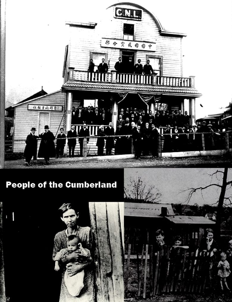 People of the Cumberland movie poster