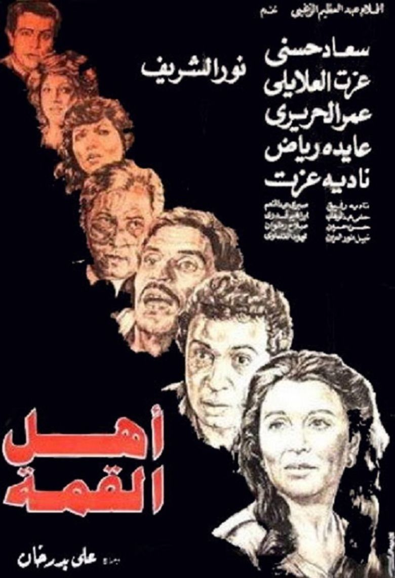 People on the Top movie poster