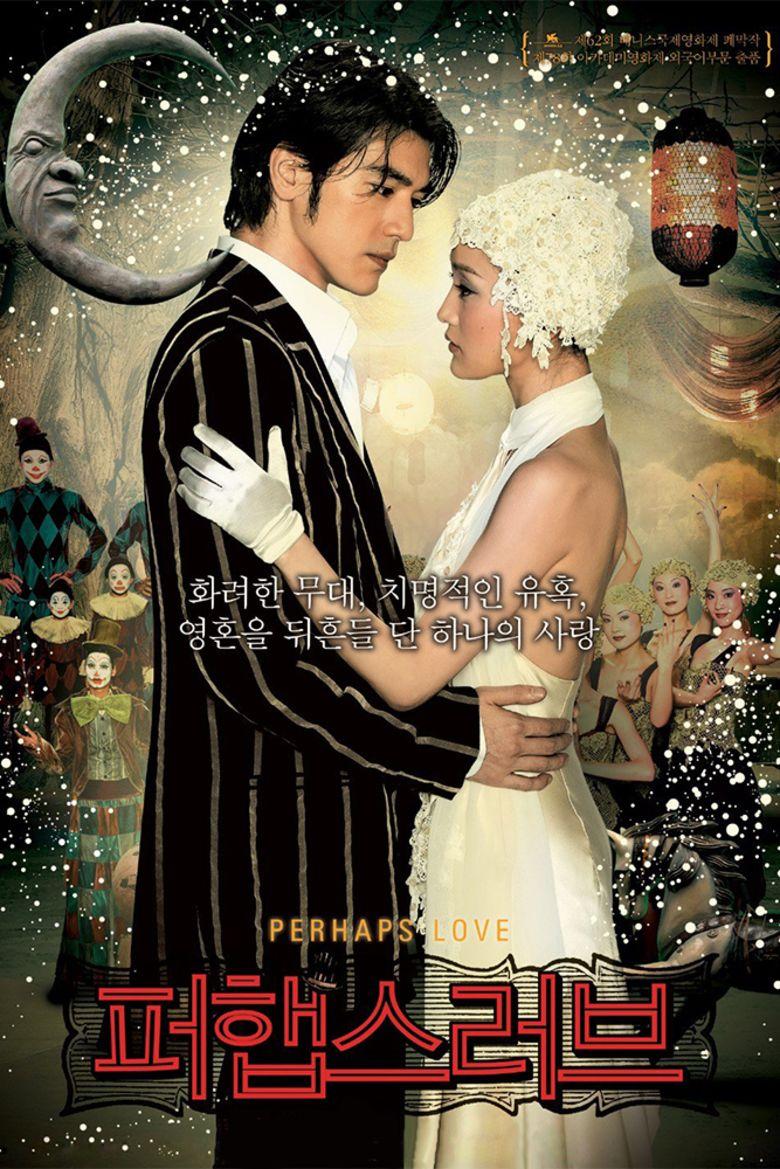 Perhaps Love (2005 film) movie poster