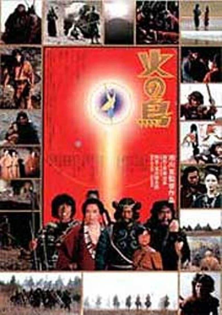 Phoenix (manga) movie poster