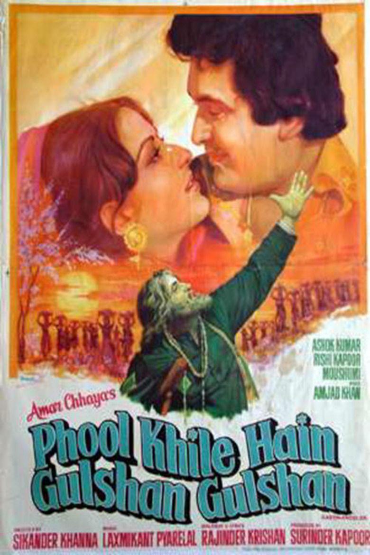 Phool Khile Hain Gulshan Gulshan (film) movie poster