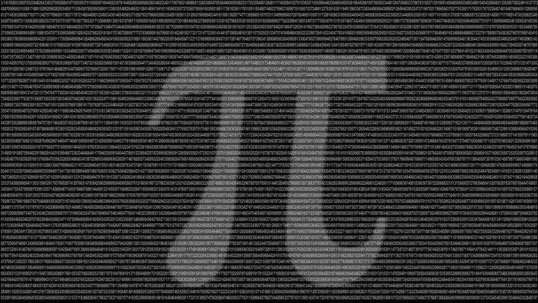 Pi (film) movie scenes