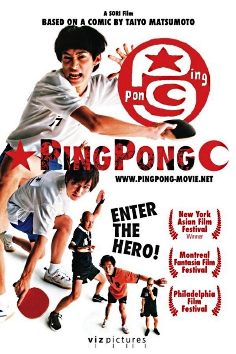 Ping Pong (2002 film) movie poster