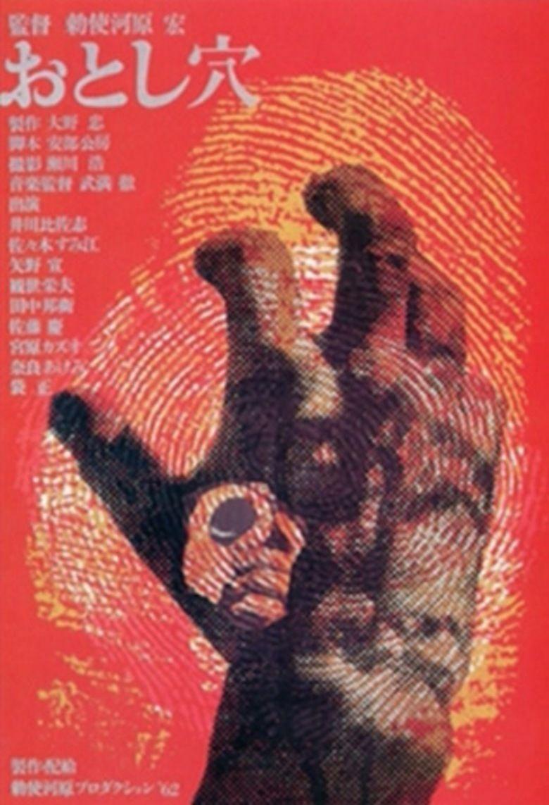 Pitfall (1962 film) movie poster