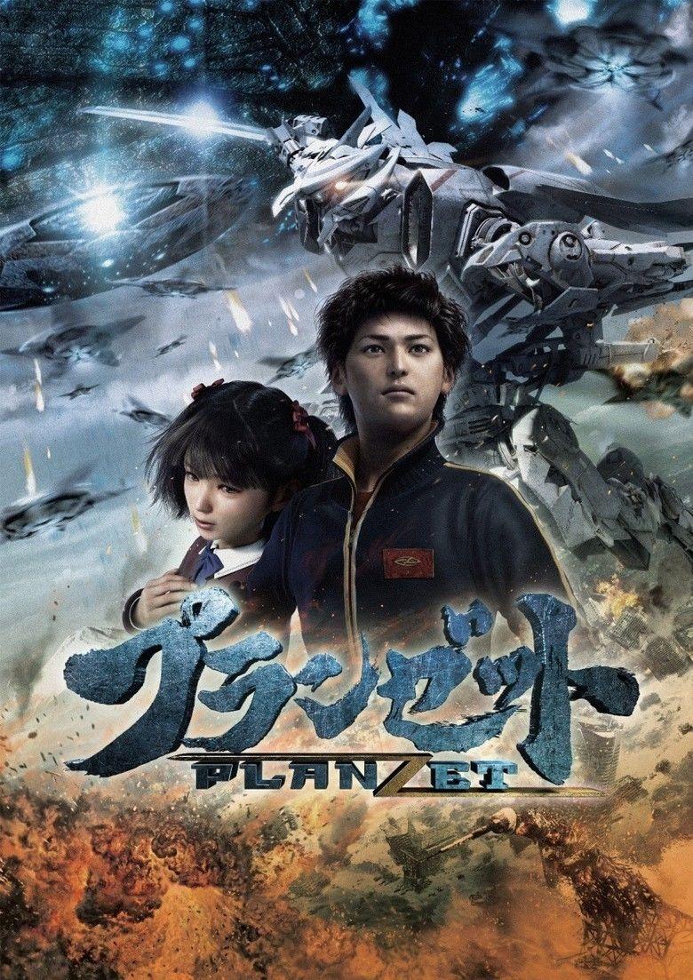 Planzet movie poster