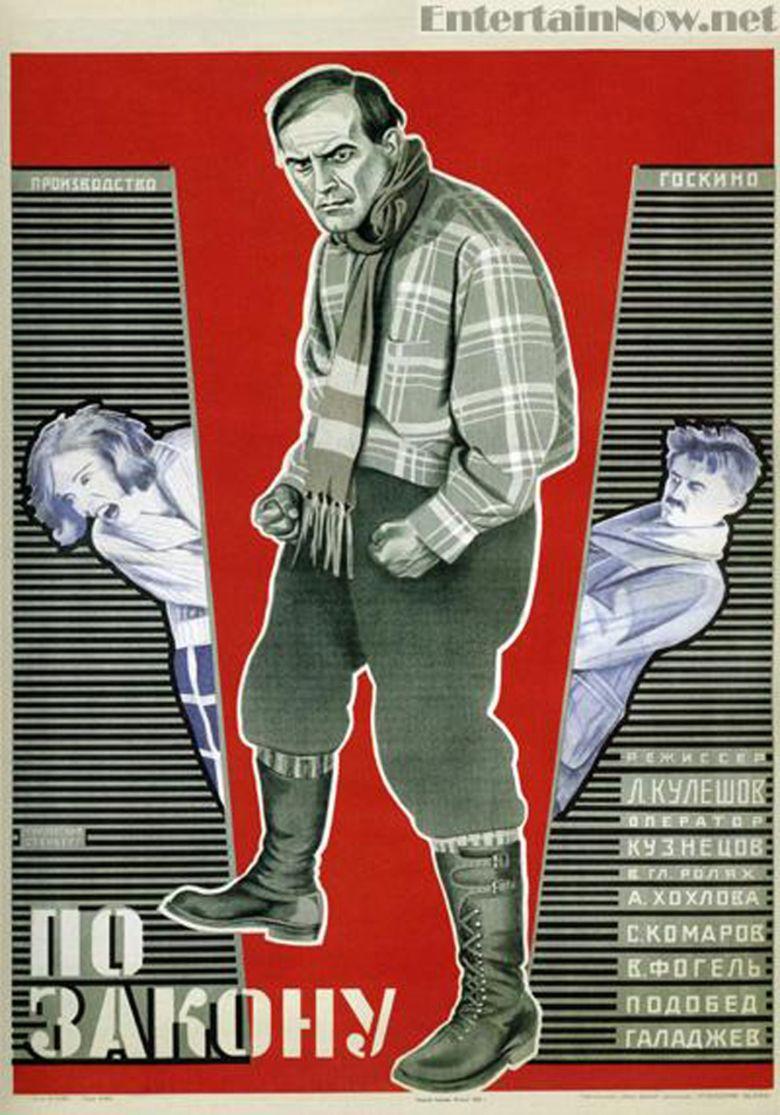 Po Zakonu movie poster