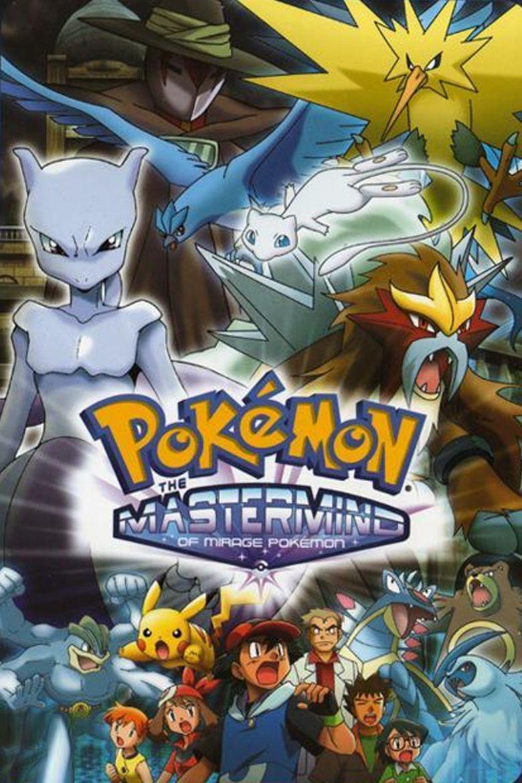 Pokemon: The Mastermind of Mirage Pokemon movie poster