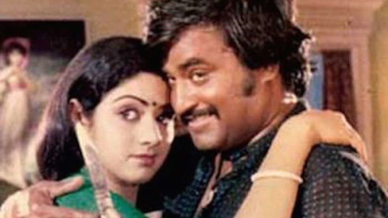 Pokkiri Raja (1982 film) movie scenes